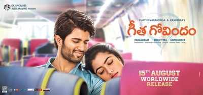 geetha govindam tamil dubbed movie download in kuttymovies.com
