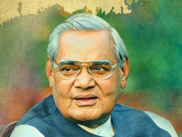 cyber tower in mauritius to be named after former indian pm atal bihari vajpayee