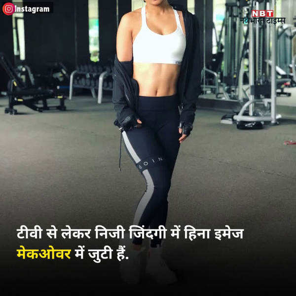 movie tv actress hina khan gym picture and video goes viral