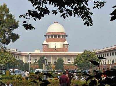 Image result for केंद्र गवर्नमेंट ने न्यायालय में दाखिल किया शपथ पत्र