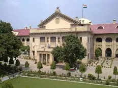 court issued notice to up government regarding hindu court establishment
