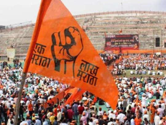 Maratha Reservation: १ डिसेंबरपासून पुन्हा आंदोलन