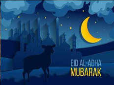 eid ul adha 2018 wishes and quotes for facebook and whatsapp