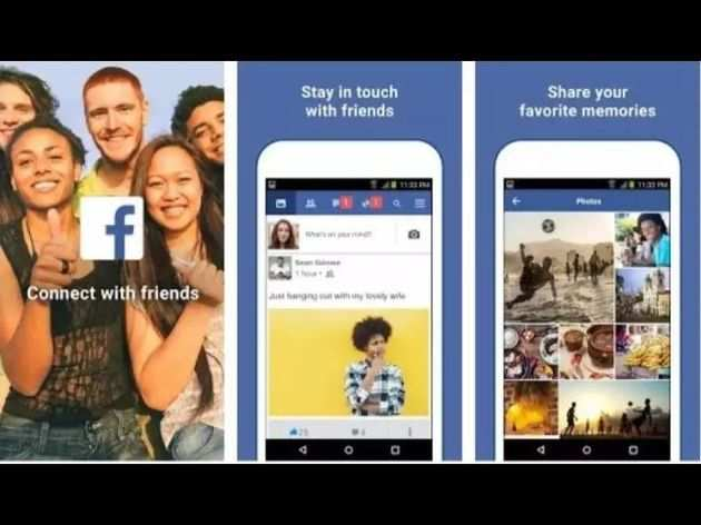 फेसबुक लाइट