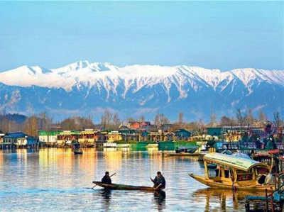 कश्मीर के लिए बेहतरीन टूर पैकेज