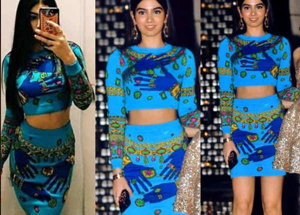 ब्लू टॉप और स्कर्ट