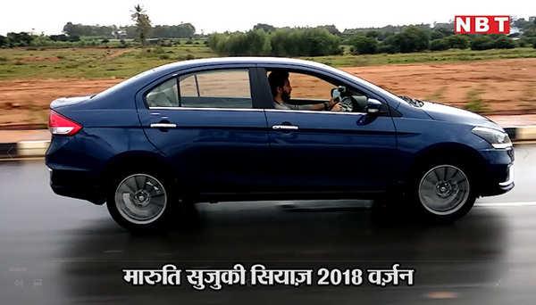 maruti suzuki ciaz facelift 2018 drive review