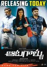 aatagalllu movie review rating in telugu