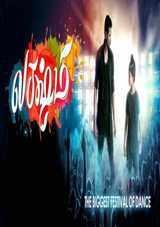prabhu deva lakshmi tamil movie review rating