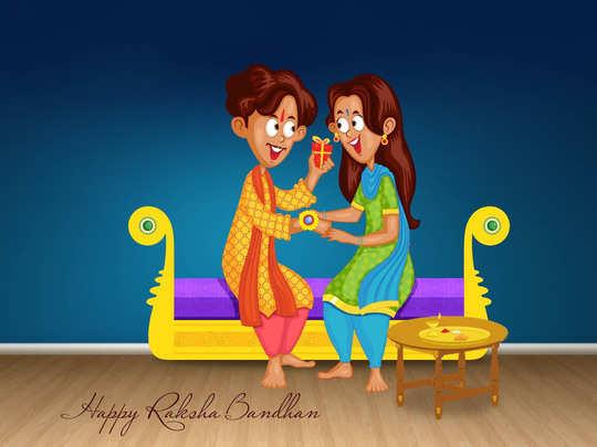 சகோதரத்துவத்தைக் கொண்டாடும் ரக்ஷா பந்தன் Samayam-tamil