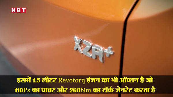 tata nexon amt car review video in hindi