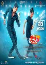 prabhu deva lakshmi telugu movie review and rating