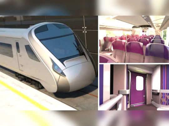 Train-18