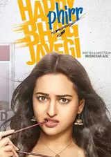 happy phirr bhag jayegi movie review in hindi