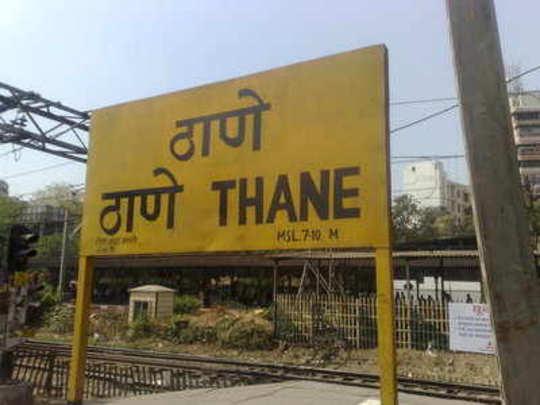 thane-station