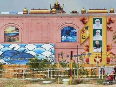 डेरा सच्चा सौदा मुख्यालय (फाइल फोटो)