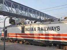 1489 vacancies in east central railway know how to apply
