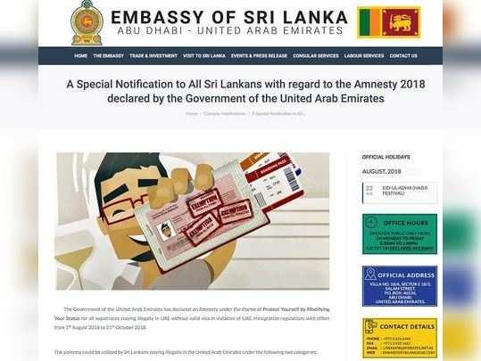 srilankan_embassy
