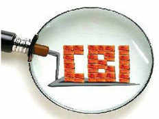uttar pradesh public service commission destroyed exam copies cbi asked question