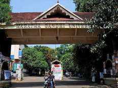 mg university postponed exams