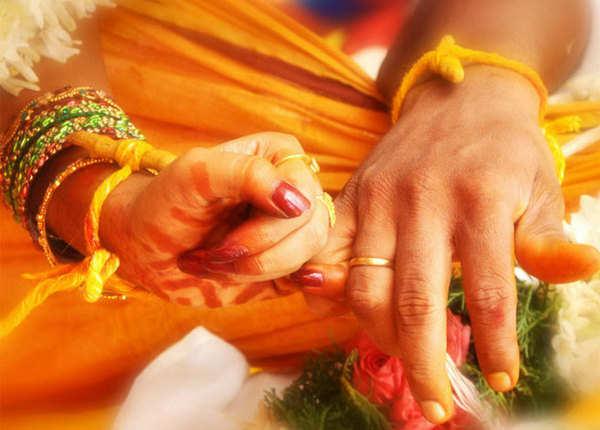 शादी का बंधन होगा मजबूत
