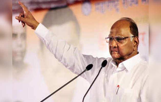 बीजेपी को लोकसभा चुनाव में हराने के लिये शरद पवार ने दिया फ़ॉर्मूला