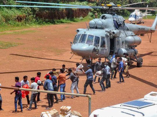 Kerala-help