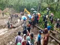 government says no to reconstruction in landslide areas