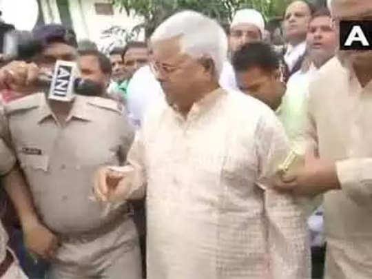 Lalu Yadav: लालूंची शरणागती; तुरुंगात जावं लागणार