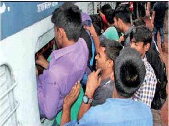 इंदौर में ट्रेन का हाल