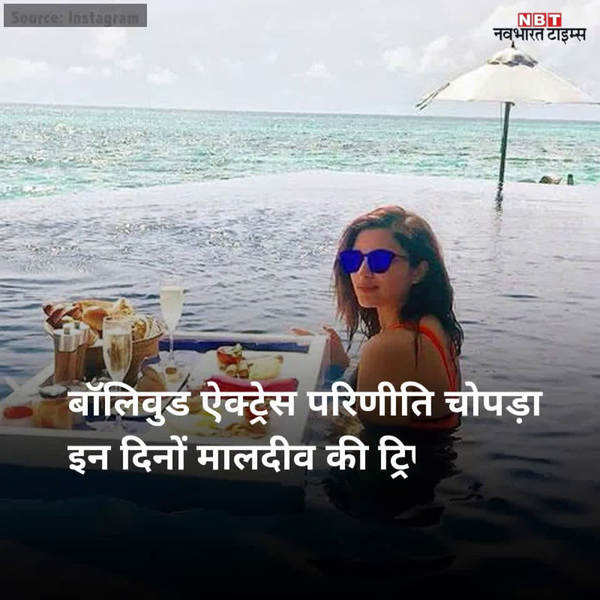 movie actress parineeti chopra exotic holiday in maldives