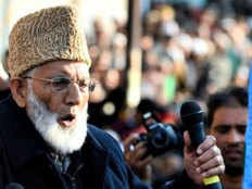 syed ali shah geelani appealed jammu kashmir people for election boycott