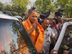 cm yogi adityanath gifts 367 crores plan to mathura vrindavan