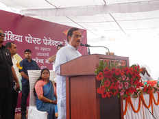 indian post payments bank inaugurated by dinesh sharma