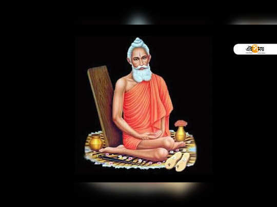লোকনাথ ব্রহ্মচারী