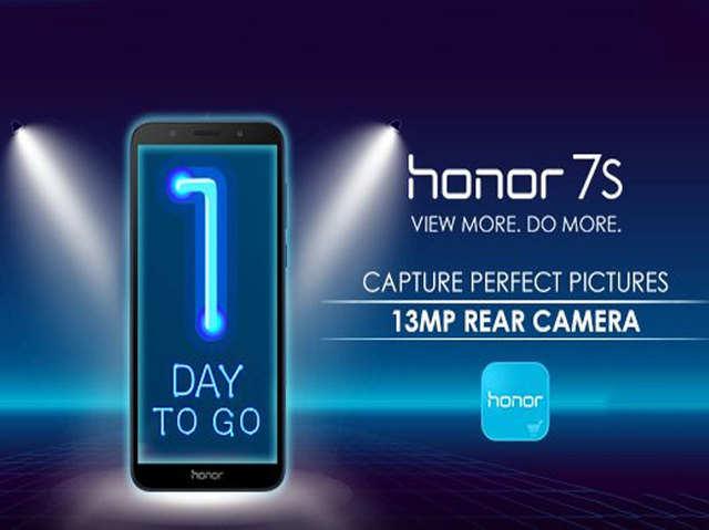 Honor 7S स्मार्टफोन कल आ रहा भारत, ये हो सकती हैं खूबियां