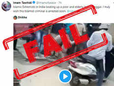 fake alert naga sadhu thrashed by muslims know the truth