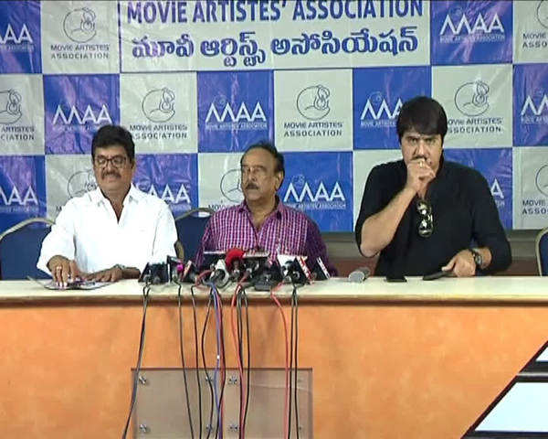 movie artists association press meet on funds misused allegations