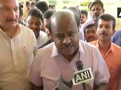 कर्नाटक सीएम निकाय चुनावों की इस जीत से उत्साहित हैं।