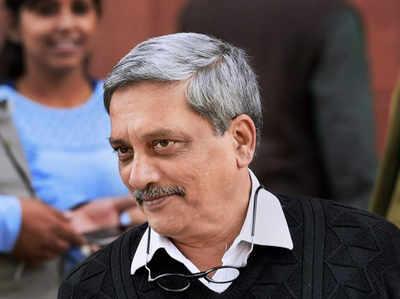 गोवा के सीएम मनोहर पर्रिकर (फाइल फोटो)