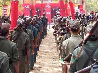 माओवाद समर्थकों के खिलाफ बड़ी कार्रवाई