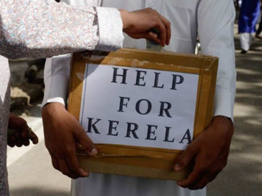 help-for-kerala