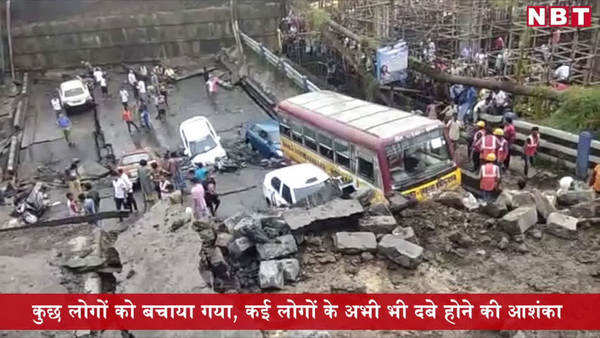 majerhat bridge collapsed in south kolkata