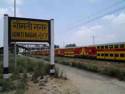 लखनऊः एयरपोर्ट जैसा दिखेगा गोमती नगर स्टेशन, अटल के नाम पर होगा विकास