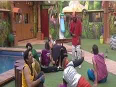bigg boss episode 88 highlights written updates in telugu