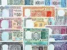 currency exhibition tomorrow in vijayawada