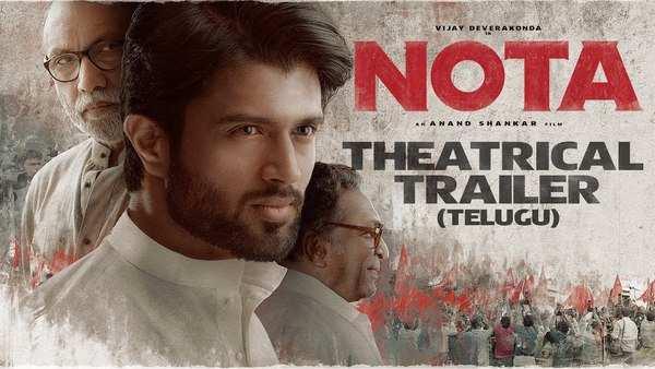 nota telugu movie trailer