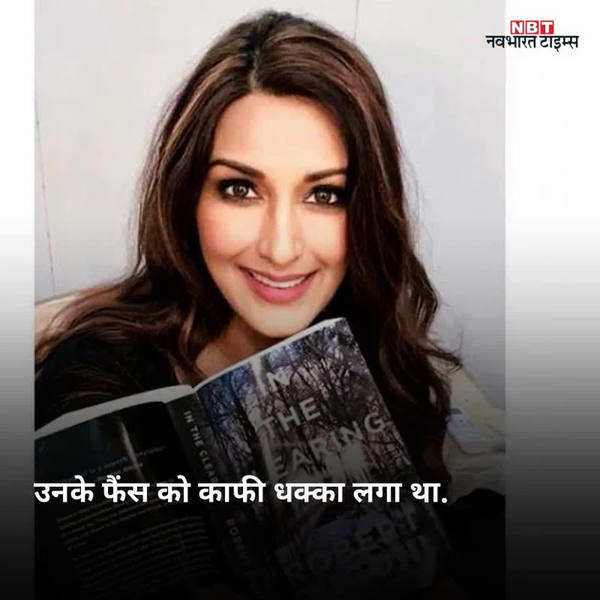 watch this video of sonali bendre