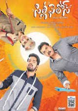 silly fellows movie review rating in telugu