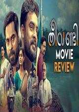 theevandi movie review